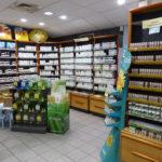 Pharma-vue03