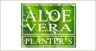 logo-planters